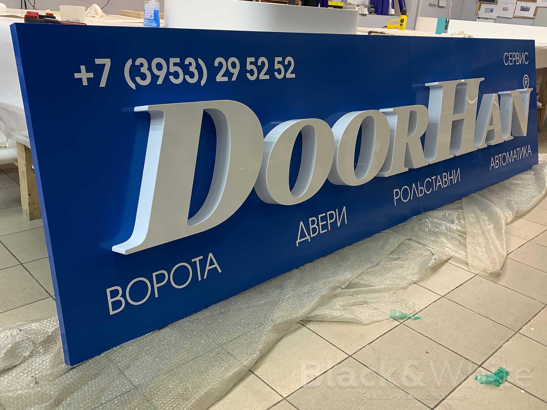 Световая-вывеска-с-оюъёмными-буквами-для-компании-в-Красноярске.jpg