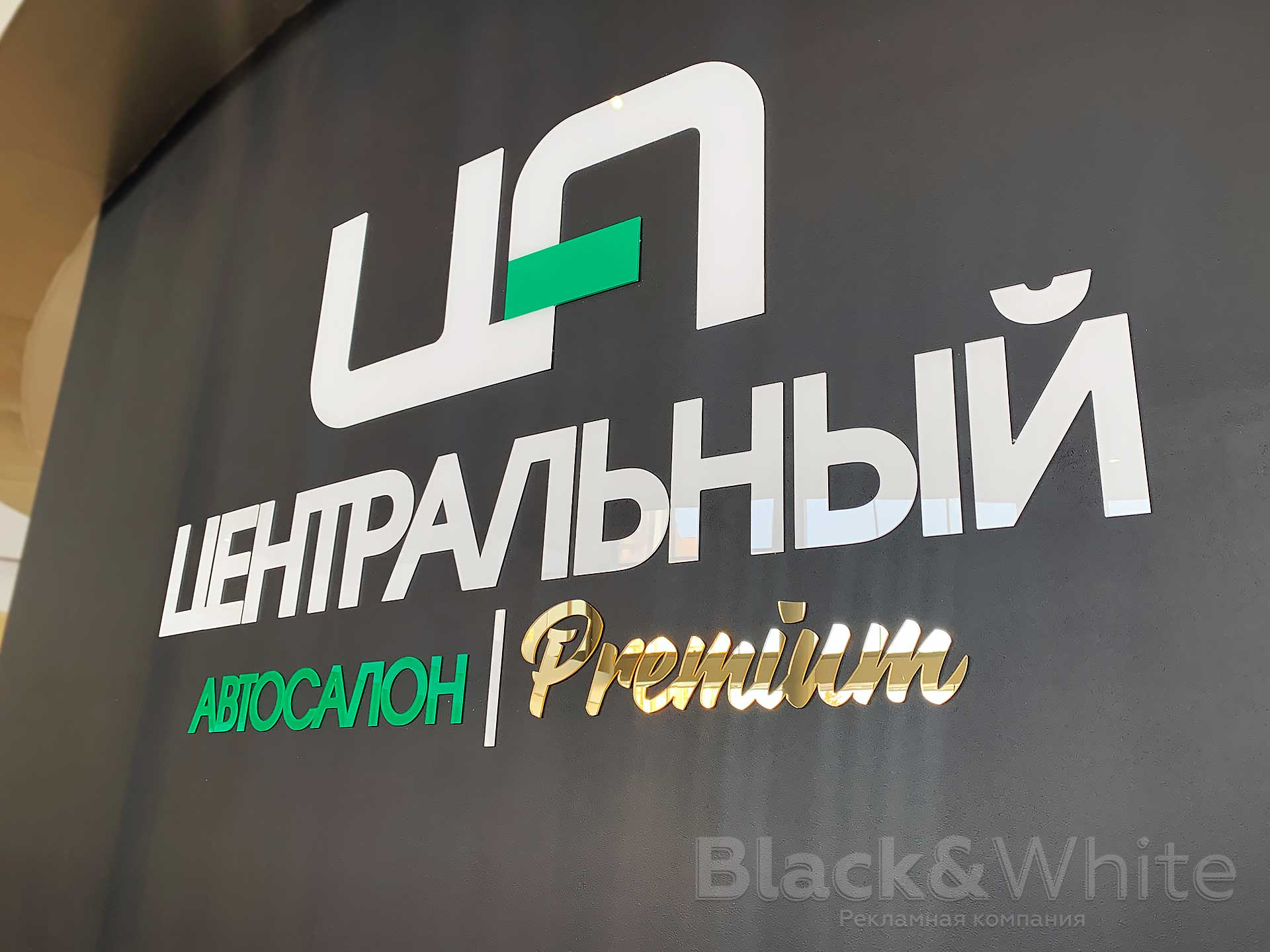 Брендирование-стен-логотипами-для-автосалона-Красноярск.jpg