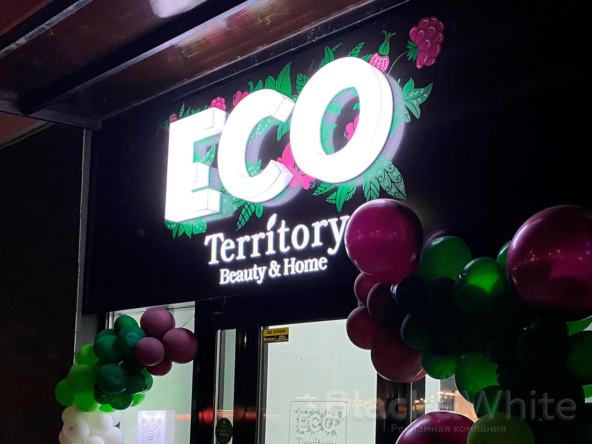 Вывеска-для-магазина-эко-продуктов-в-Красноярске.jpg