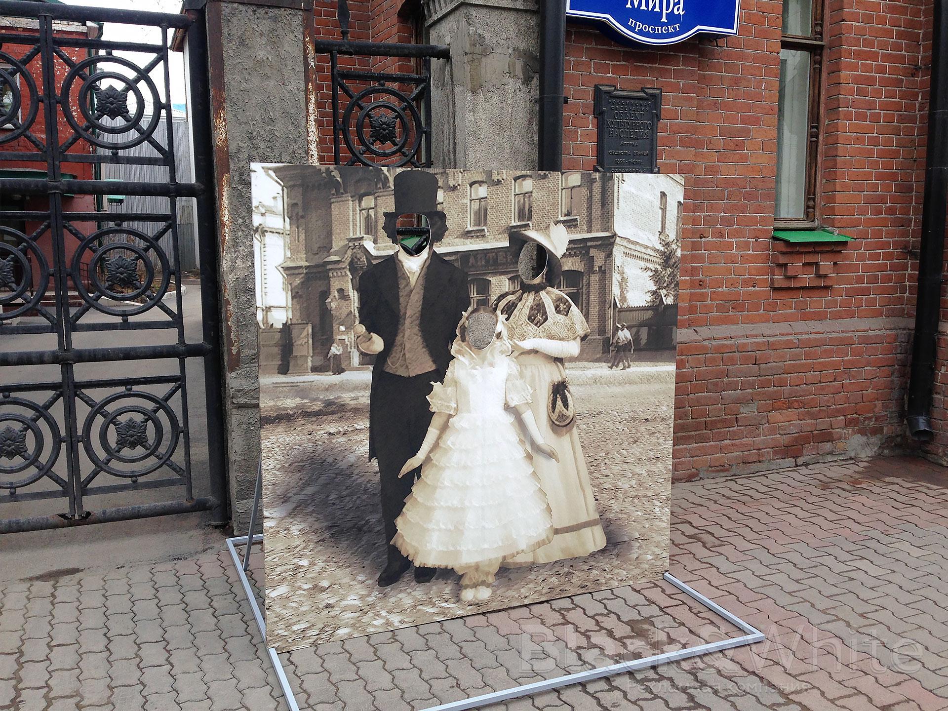 Тантамареска-Красноярск.jpg