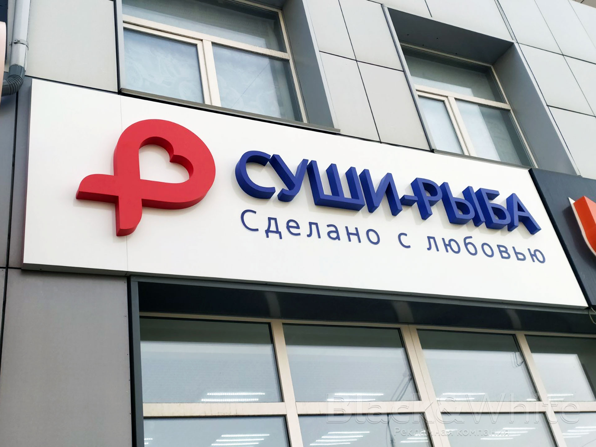 Вывеска-для-доставки-сущи-изготовление-на-заказ-в-Красноярске.jpg