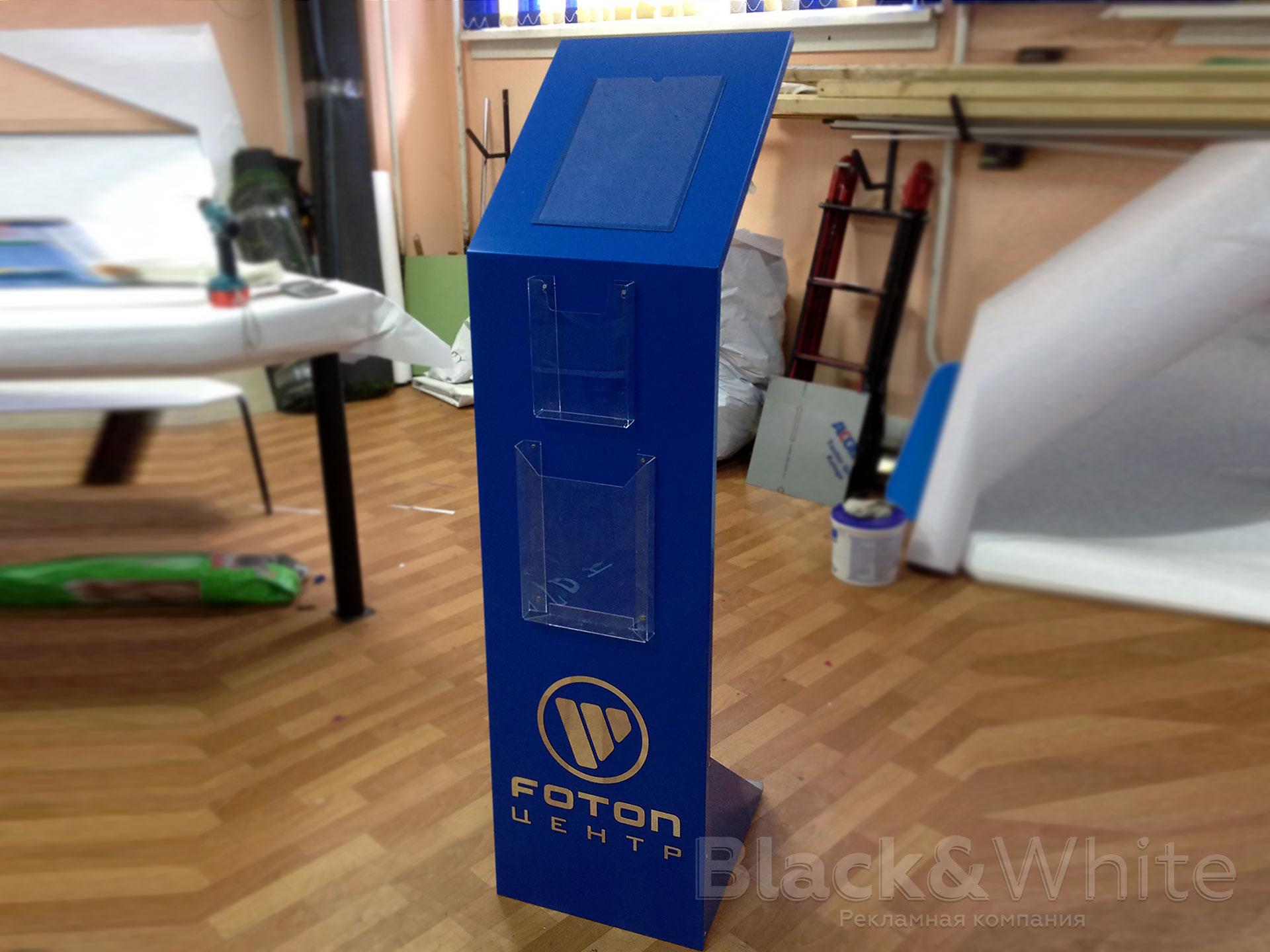 Информационные-стойки-по-индивидуальному-проекту-красноярск-BW...jpg