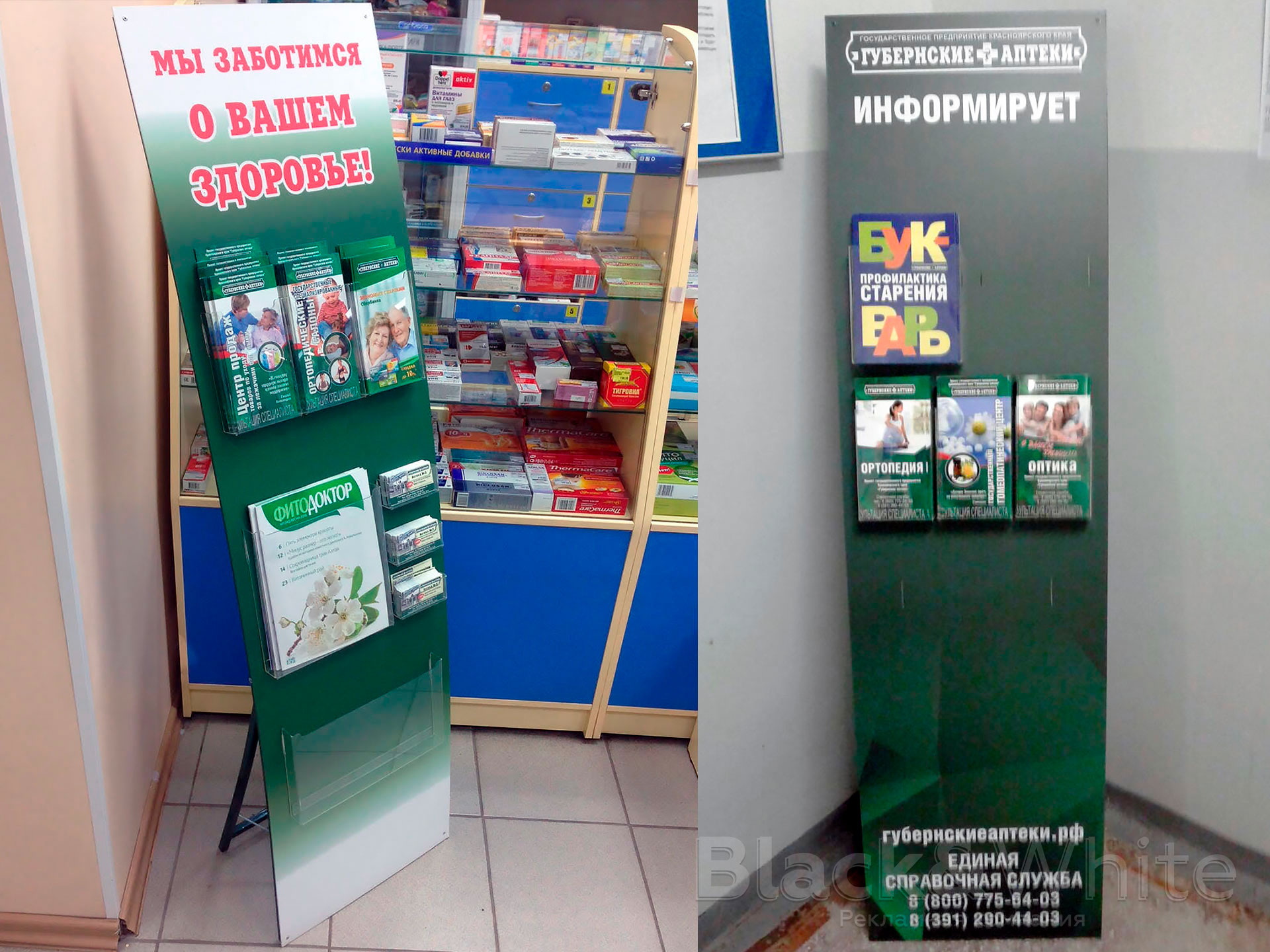 Информационные-стойки-по-индивидуальному-проекту-красноярск-BW.jpg