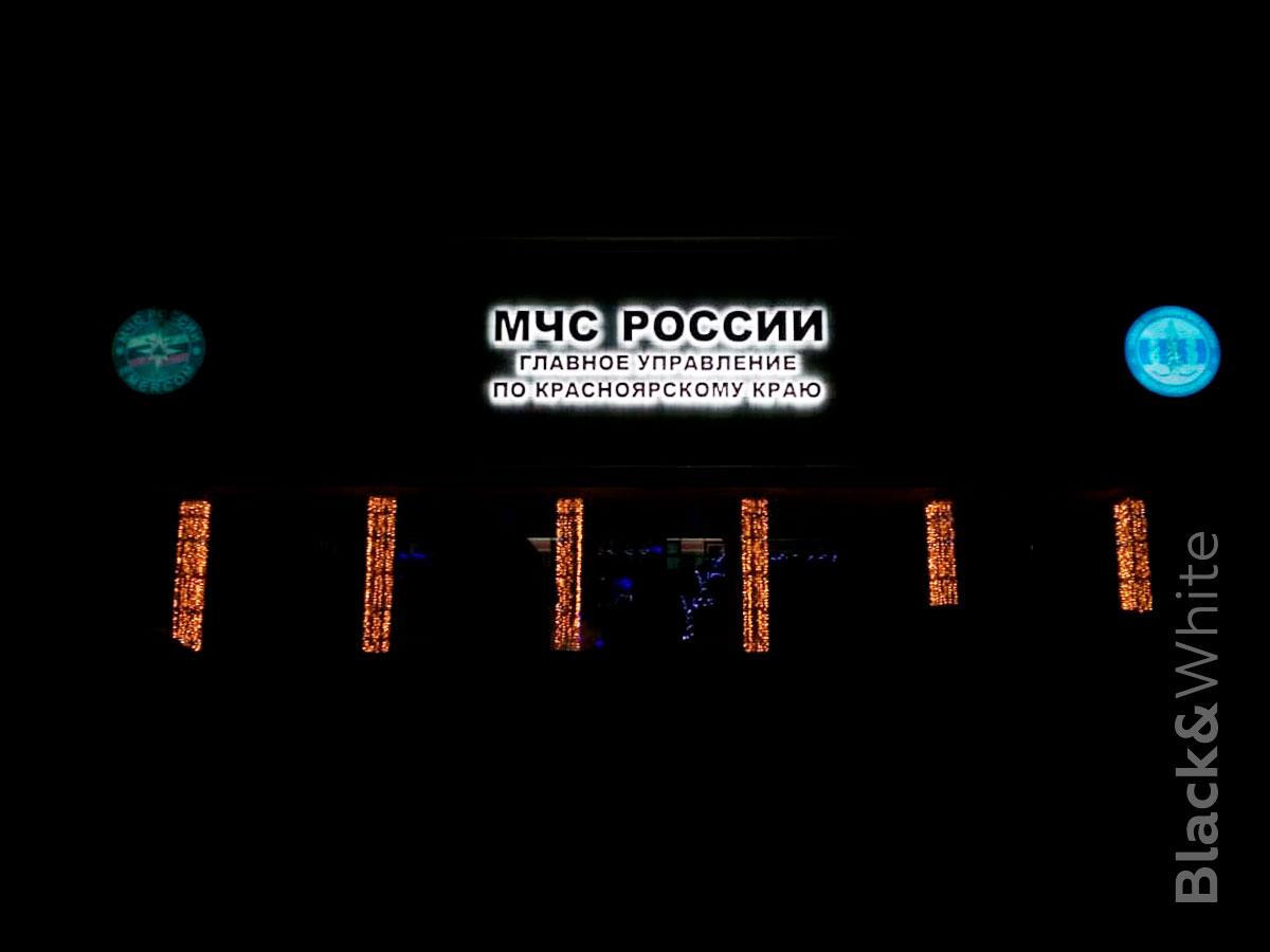 Вывеска-МЧС-с-ветовые-буквы-с-контражурной-подсветкой-Красноярск.jpg