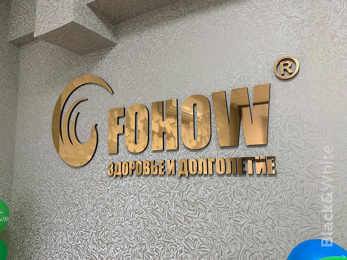 Золотой-логотип-на-стену.jpg