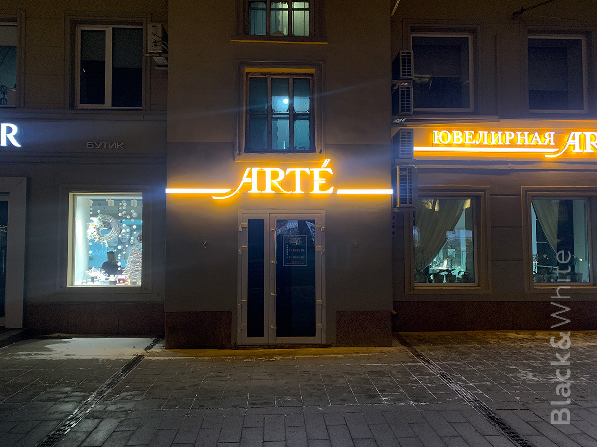 Вывеска-для-ювелирного-салона-Красноярск.jpg