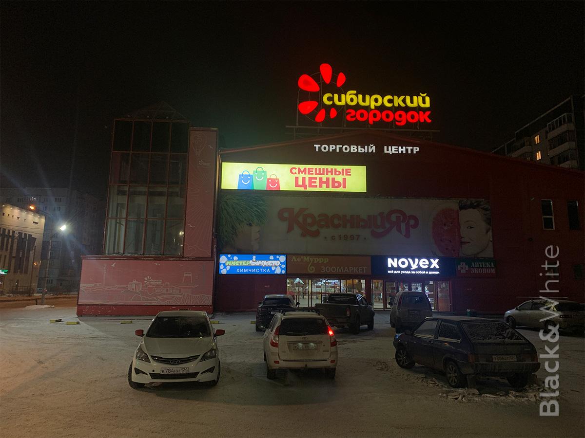 Баннерный-световой-короб-большого-размера-Красноярск.jpg