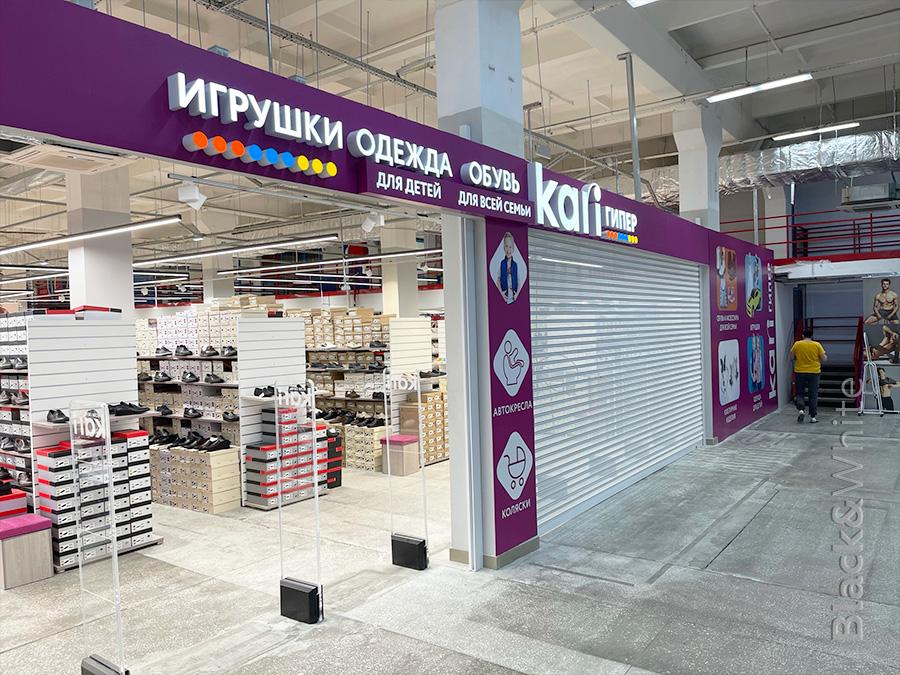 Световая-вывеска-в-торговый-комплекс-Красноярск.jpg