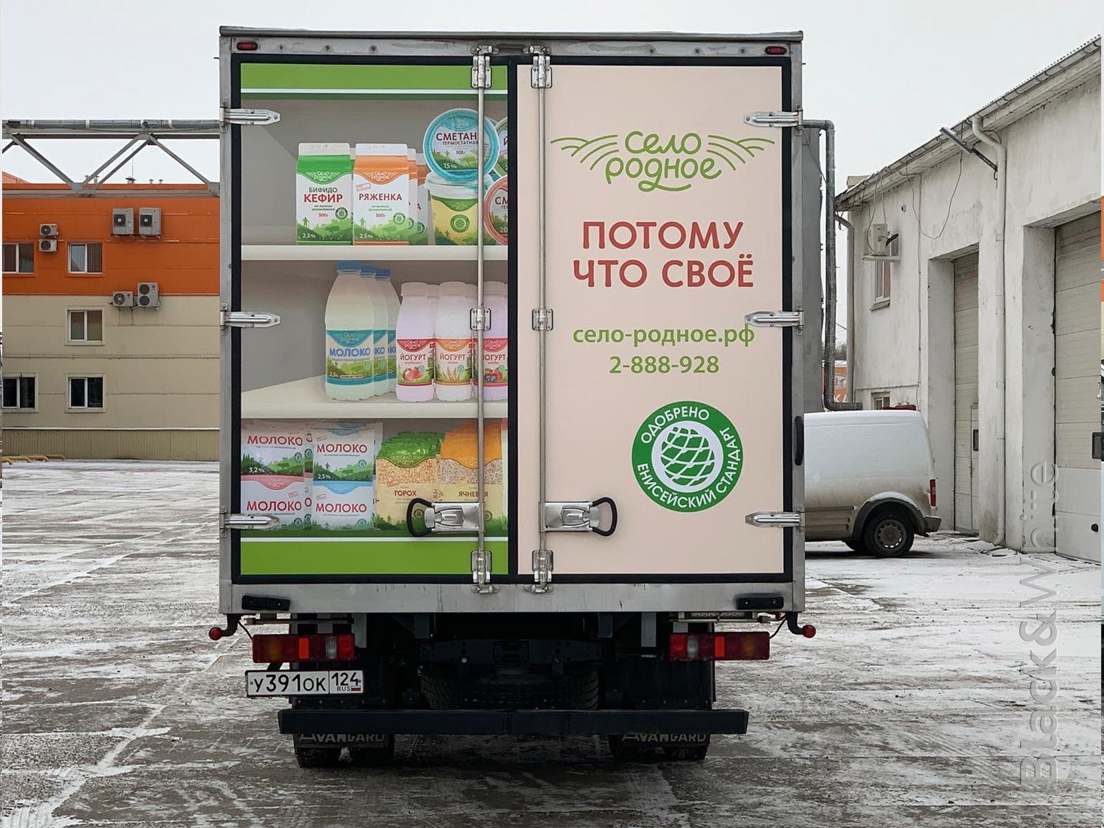 Оклейка-бутки,фургона-и-дверей-грузовика.jpg