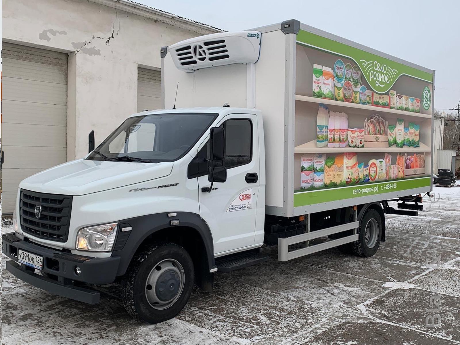 Оклейка-бутки-и-фургона-грузовика-Красноярск.jpg