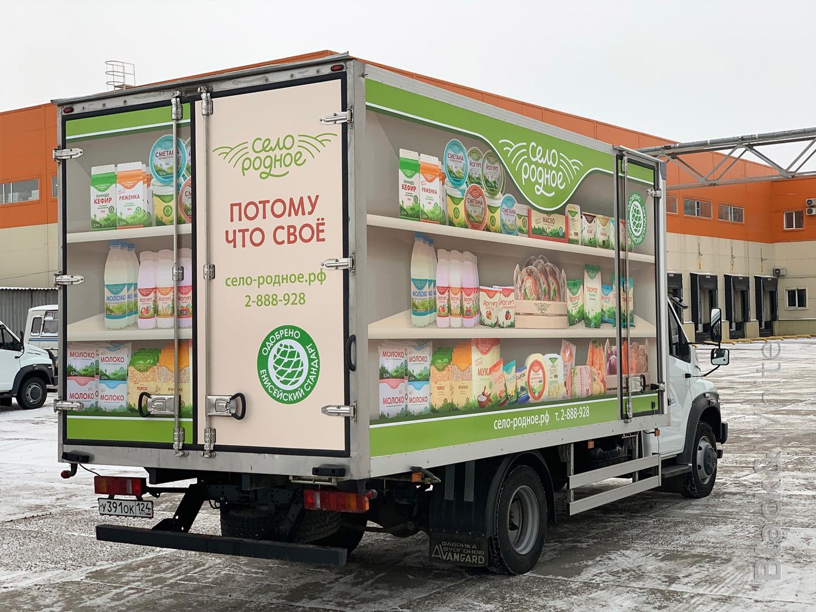 Оклейка-бутки-и-фургона-грузовика-в-Красноярске.jpg