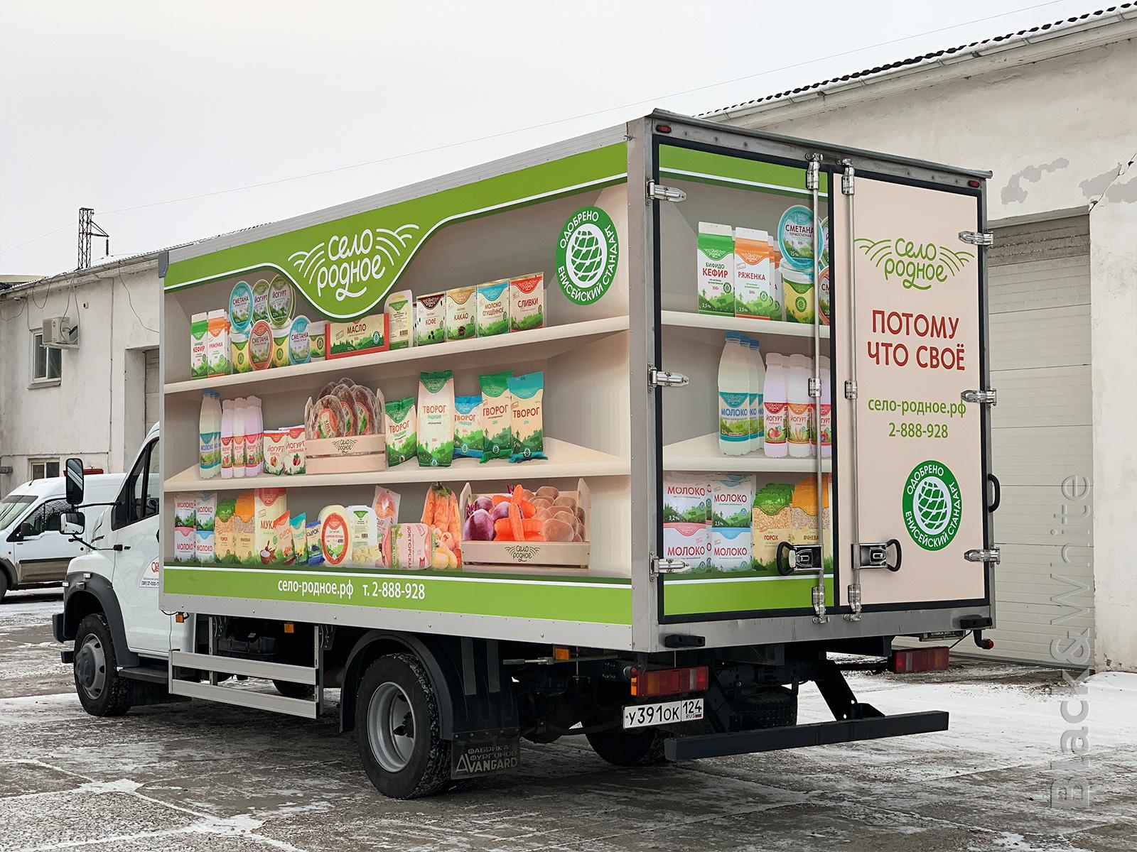 Оклейка-бутки-и-фургона-грузовика.jpg