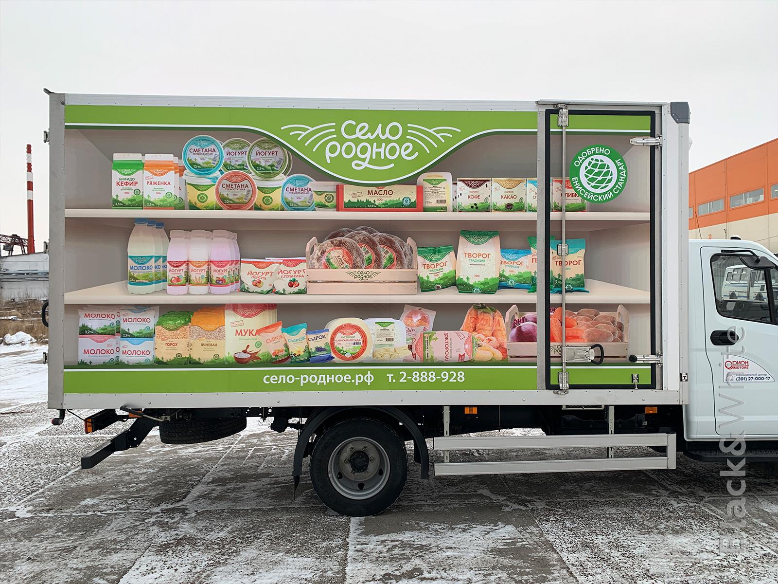 Оклейка-бутки-фургона-грузовика-Красноярск.jpg