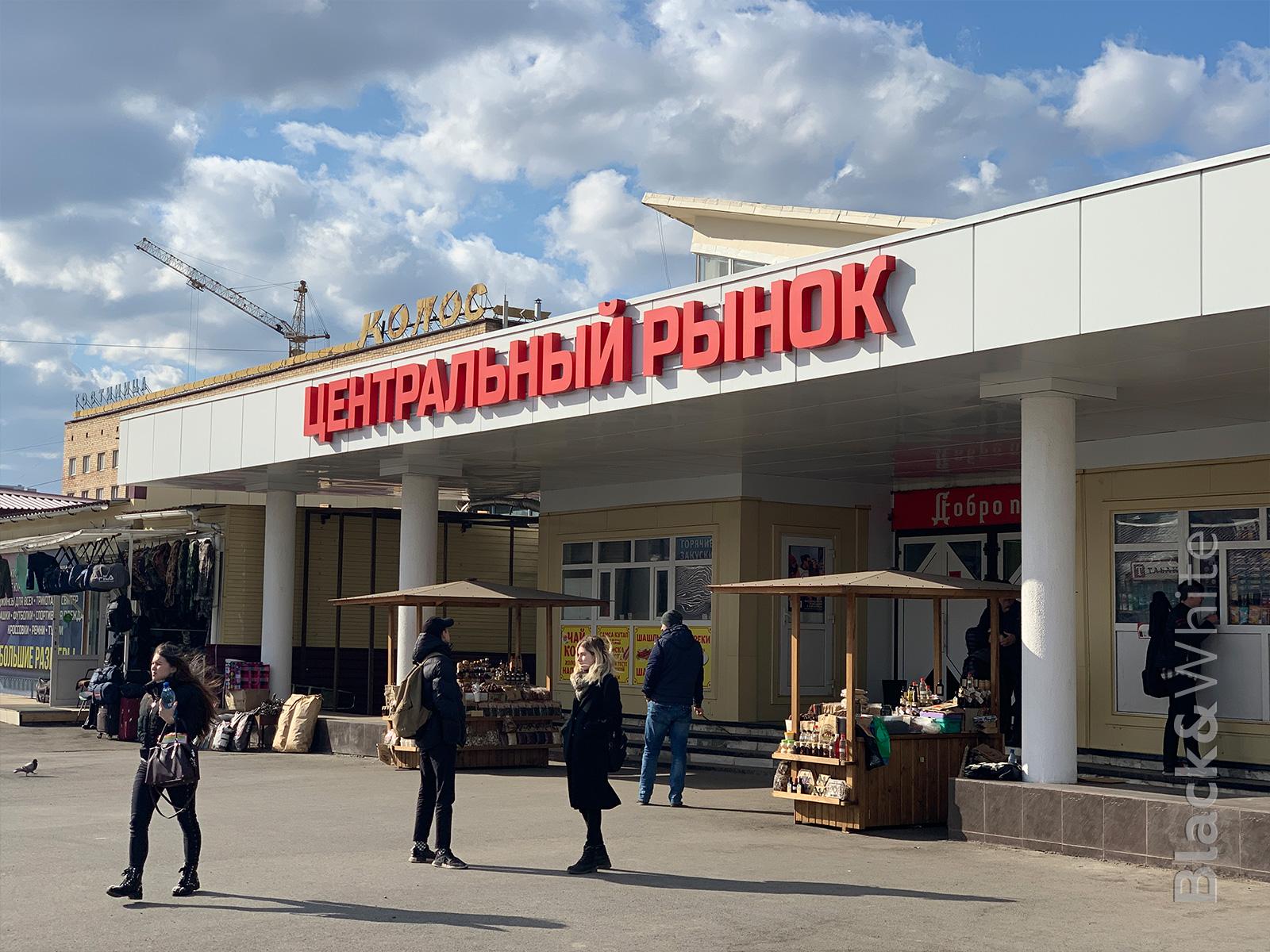 Световая-вывеска-для-центрального-рынка-в-Красноярске.jpg