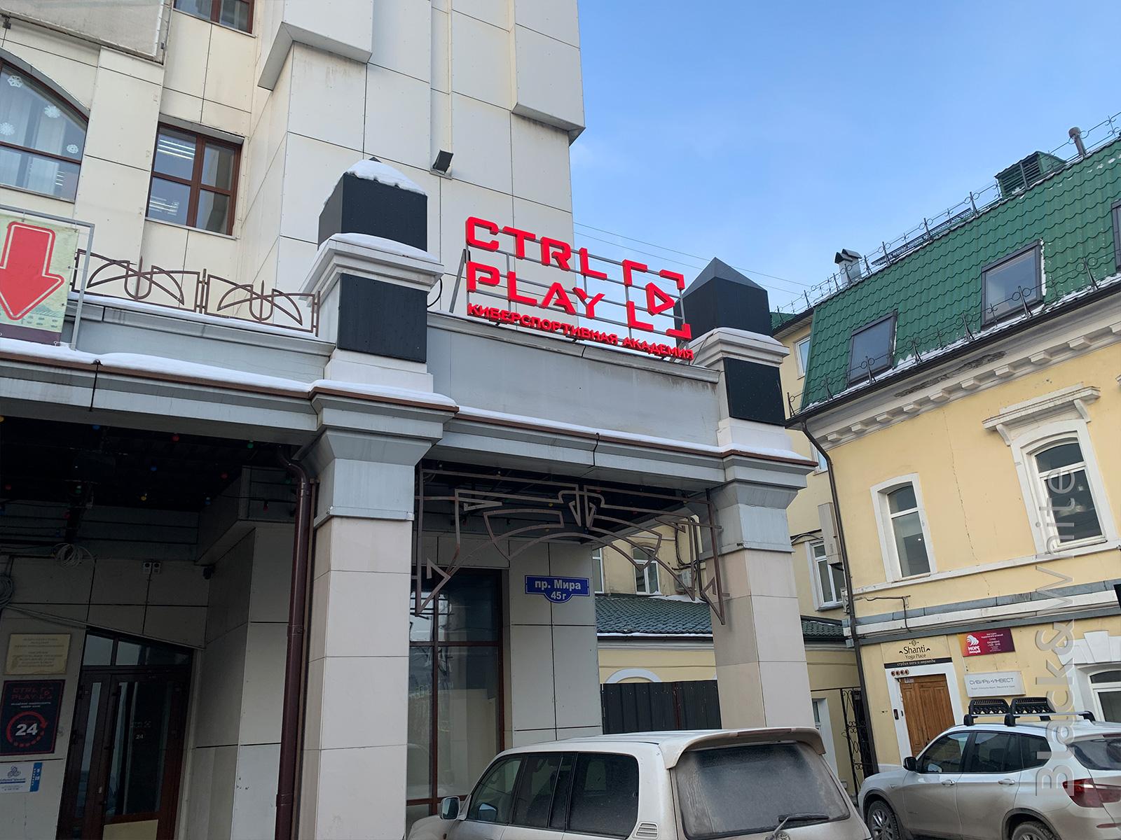 Вывеска-на-крышу-со-световыми-буквами-Красноярск.jpg