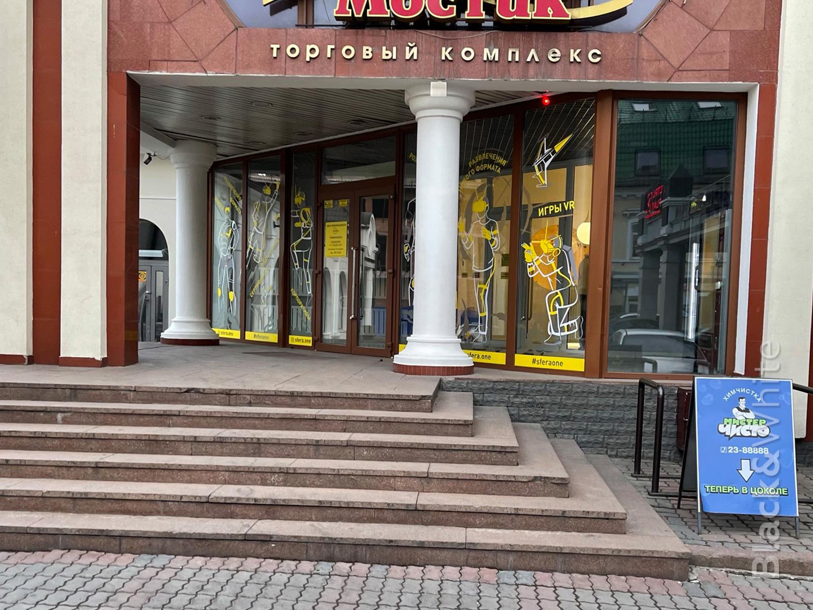 Брендирование-окон-в-Красноярске.jpg