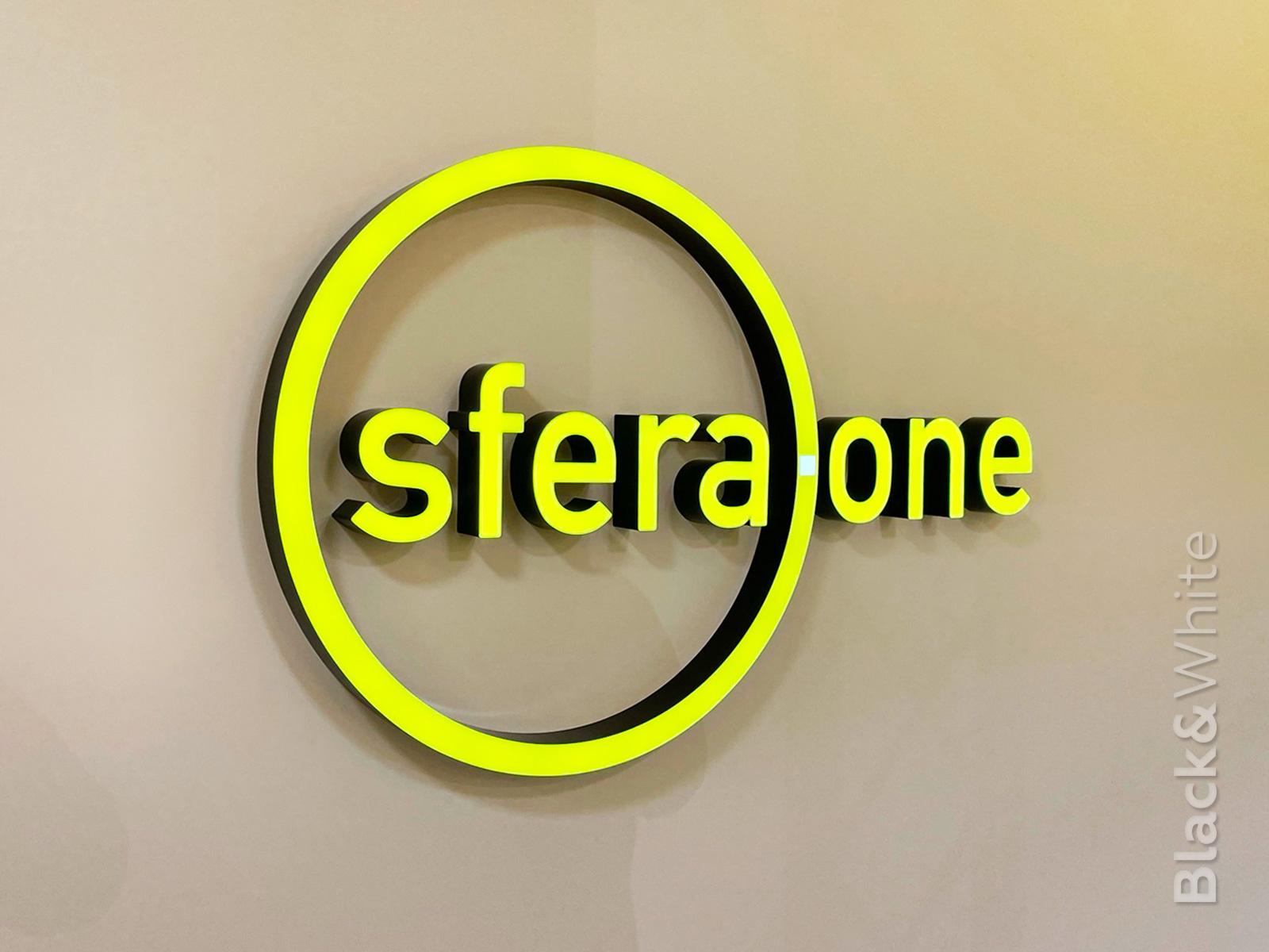 Вывеска-на-стену,-фотозона-с-логотипом.jpg