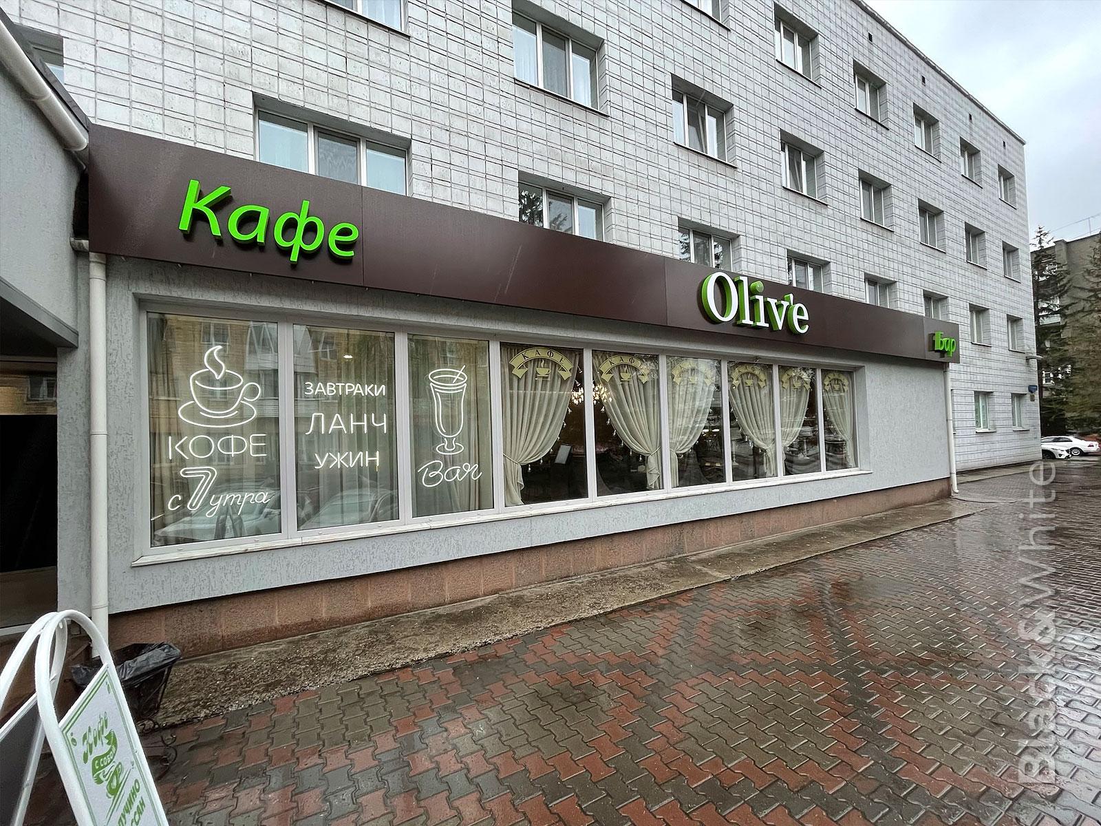 Вывеска-для-кафе--бар-Olive.jpg