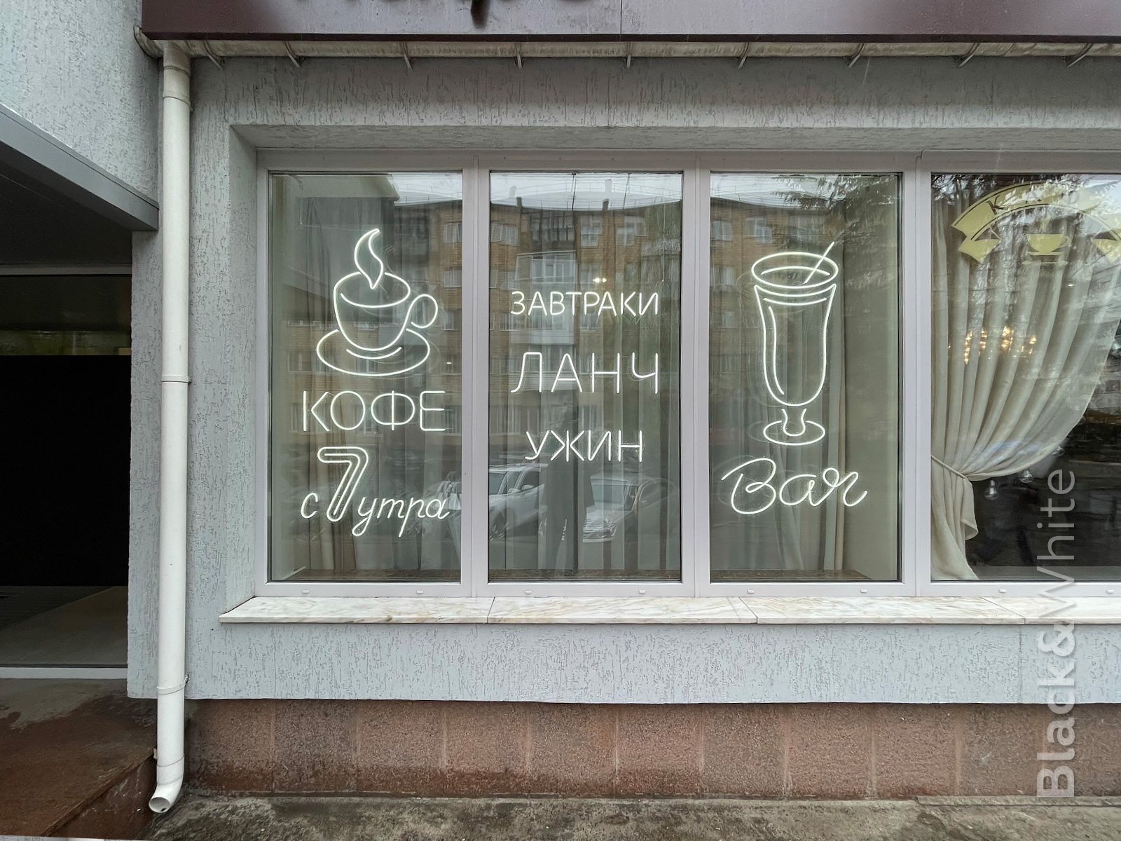 Неоновая-вывеска-для-кафе-бар-в-Красноярске.jpg