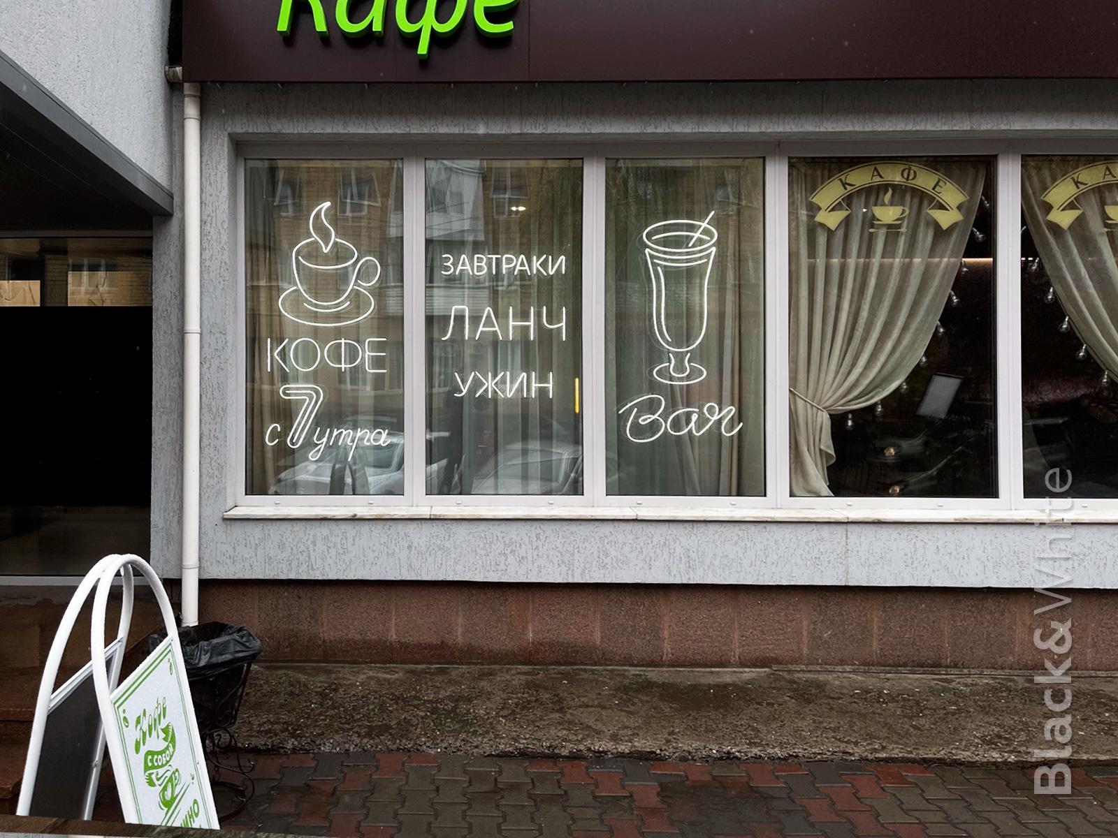 Неоновая-вывеска-для-кафе-бар.jpg