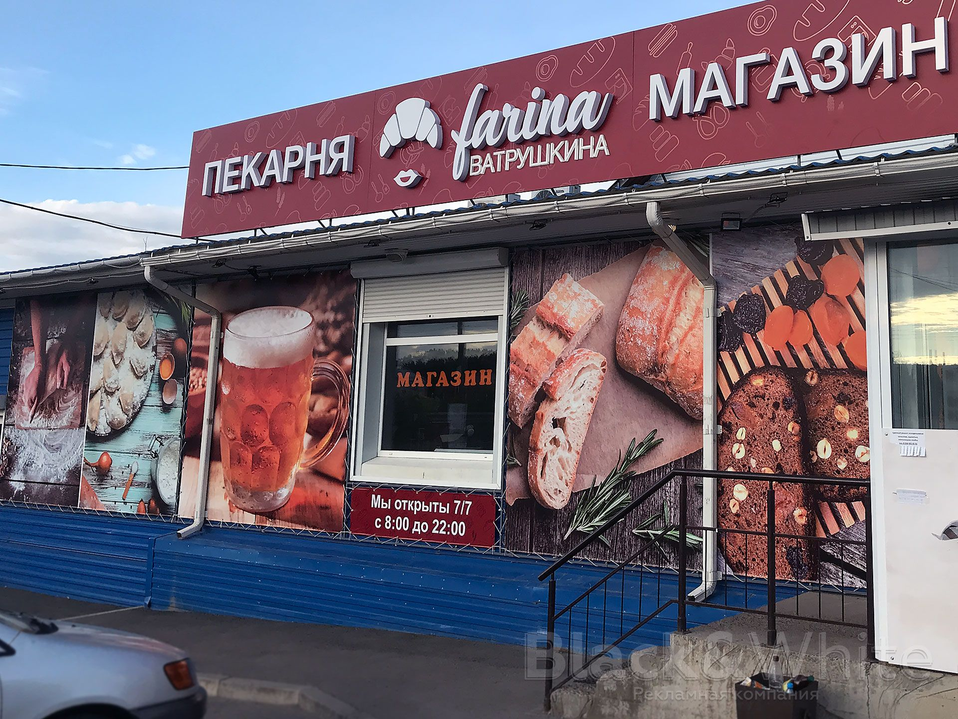 Печать-на-баннере-в-Красноярске....jpg