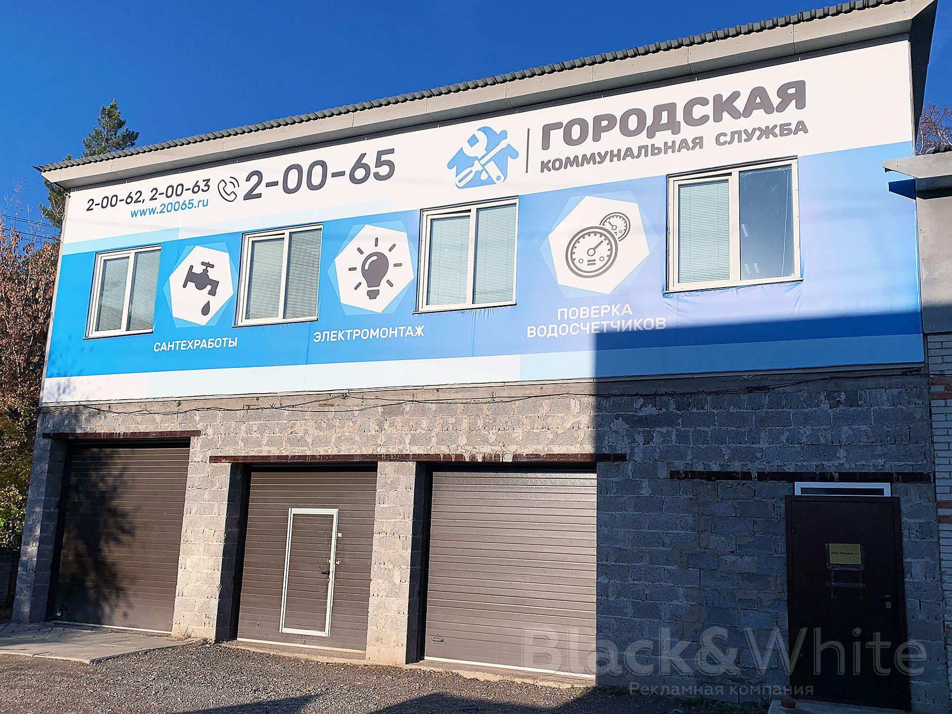 Печать-на-баннере-в-Красноярске...jpg