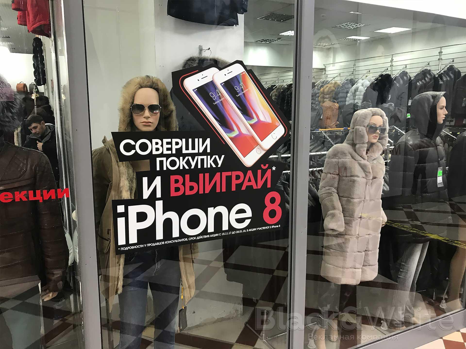 Оклейка-плёнкой-витрин-и-фасадов-красноярск.jpg