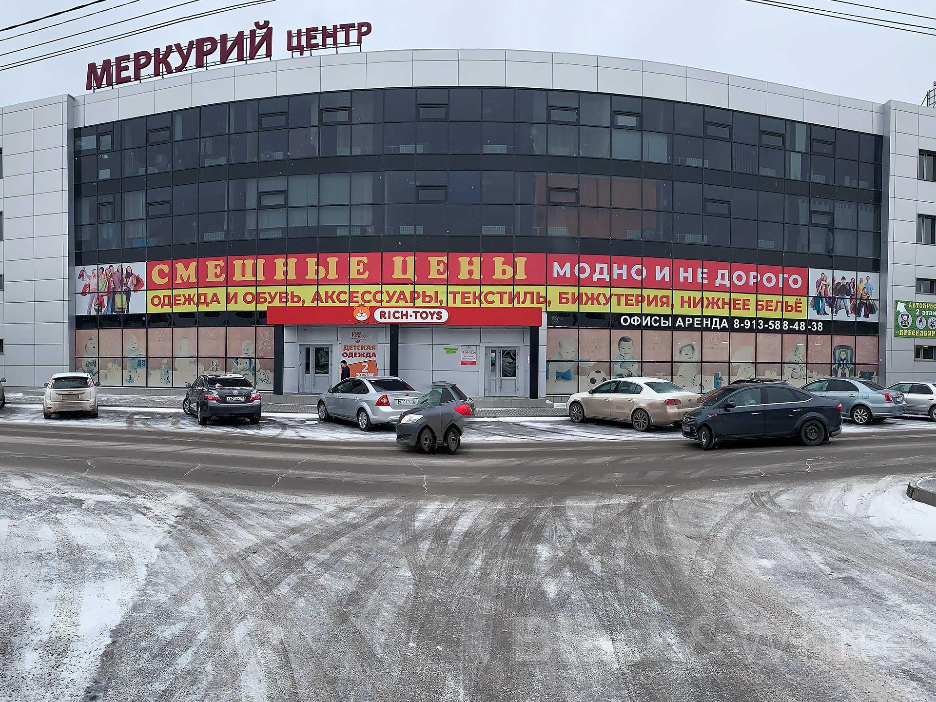 Оклейка-плёнкой-фасадов-в-красноярске....jpg