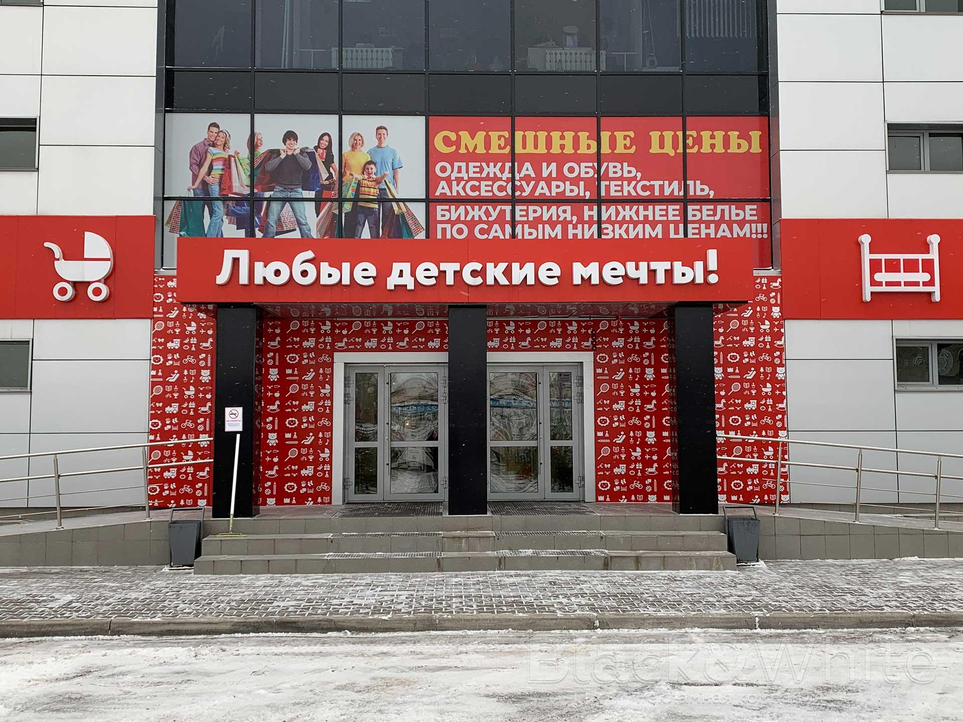 Оклейка-плёнкой-фасадов-в-красноярске...jpg