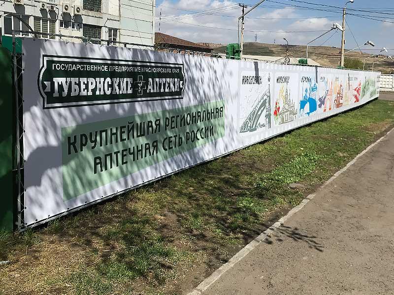 Bannernaya_rastyazhkametallokarkas.jpg