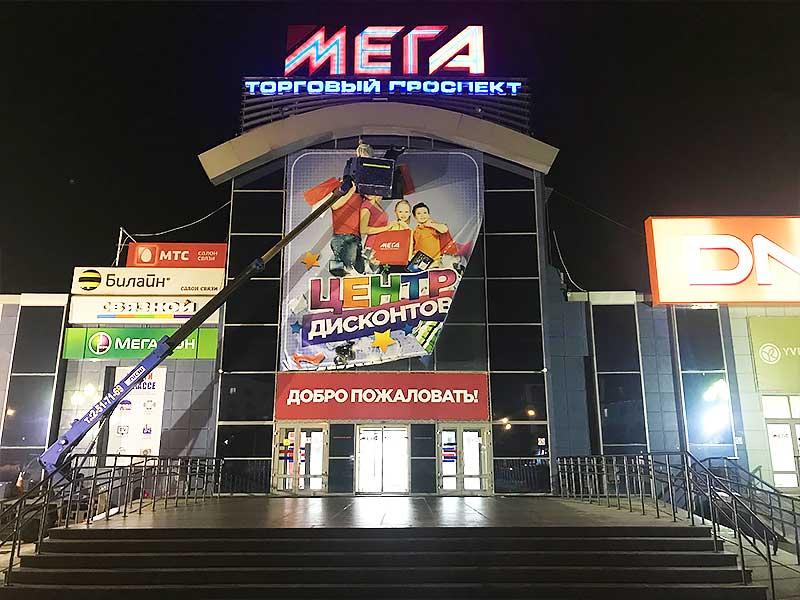 Montazh_bannera_s_avtovyshki_krasnoyarsk.jpg