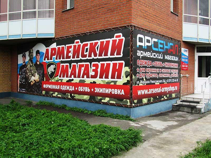 banner-litoj-510gr.jpg